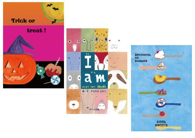通販でアートポスターをお探しなら、女性向けのかわいいポスターを取り扱う「QK unit」へ(カラフルなデザインが多数。詳しくは作品例をご確認下さい)